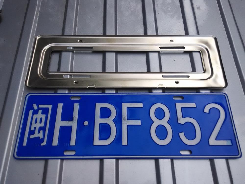 汽车车牌安装示例高清图片